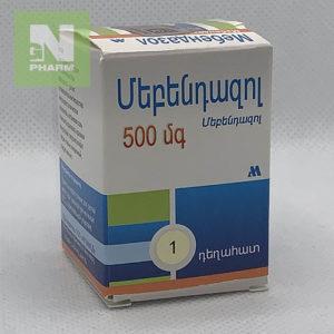 Мебендазол таб 500мг N1
