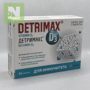 Детримакс D3 таб 1000ME N60