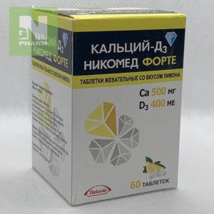 Кальций D3 Форте жев таб 500мг/400ME N60