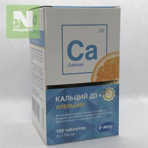 Кальций Д3 жев таб Апельсин 1750 мг N100