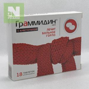 Граммидин Нео с анестетиком таб N18
