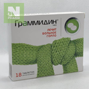 Граммидин Нео таб N18