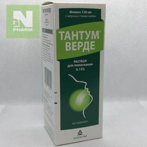 Тантум Верде р-р 0.15% 120мл