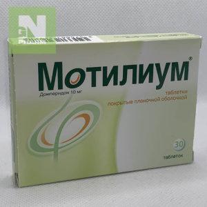 Мотилиум таб п/о 10мг N30