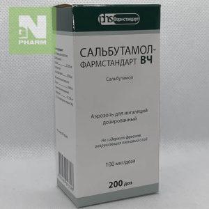 Сальбутамол спрей 100мкг/доза 200доз 10мл