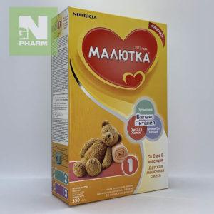 Малютка 1 Молочная смесь 0-6мес 350г