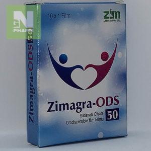 Зимагра-ОДС 50 пленки дисперг во рту 50мг саше N10