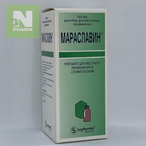 Мараславин фл 100мл