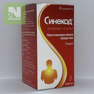 Синекод сироп 1.5мг/мл 200мл