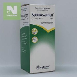 Бронхолитин сироп 125г
