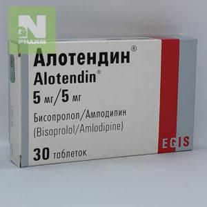 Алотендин таб 5мг/5мг N30