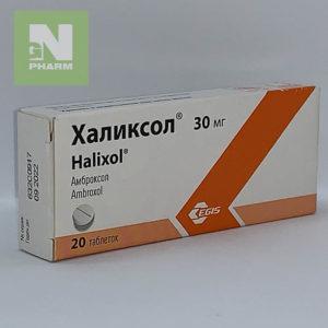 Халиксол таб 30мг N20