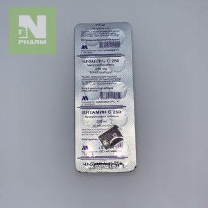 Витамин C таб 250мг N10