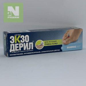 Экзодерил крем 1% 15г