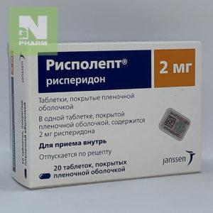 Рисполепт таб 2мг N20