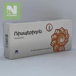Рисперидон таб 2мг N30