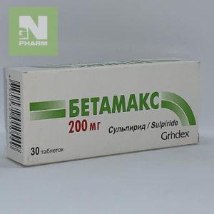 Бетамакс таб 200мг N30