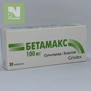 Бетамакс таб 100мг N30
