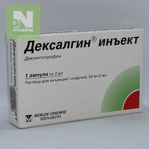 Дексалгин инджект амп в/в в/м 25мг/мл 2мл N1