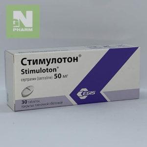 Стимулотон таб п/о 50мг N30
