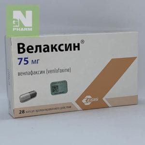 Велаксин капс 75мг N28