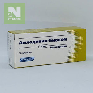 Амлодипин-Биоком таб 5мг N30