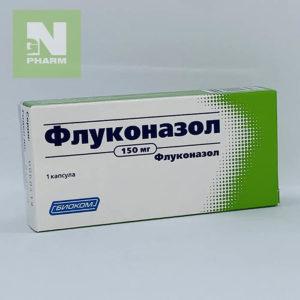 Флуконазол капс 150мг N1