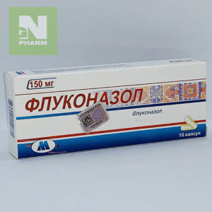Флуконазол капс 150мг N10