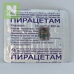 Пирацетам капс 0.4г N10