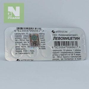 Левомицетин таб 500мг N10