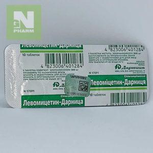 Левомицетин-Дарница таб 500мг N10