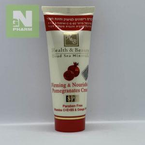 Крем Гранат Health & Beauty антивозрастной, укрепляющий 100мл