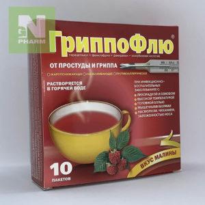 Гриппофлю пак от гриппа и простуды малина N10