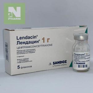 Лендацин пор д/и 1г N5