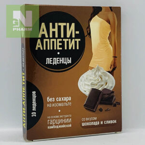 Анти-Аппетит леденци без сахара со вкусом шоколада и сливок N10