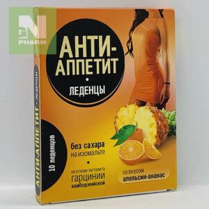Анти-Аппетит леденци без сахара со вкусом апельсин-ананас N10