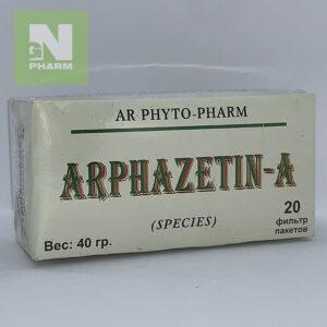 Арфазетин-А ф/п 2г N20