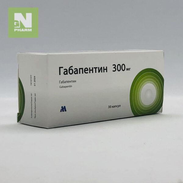 Габапентин капс 300мг N30